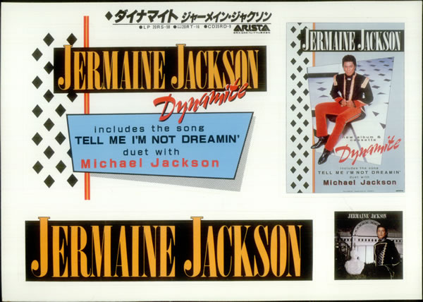 Tell Me I'm Not Dreamin' (Too Good to Be True) 541407b