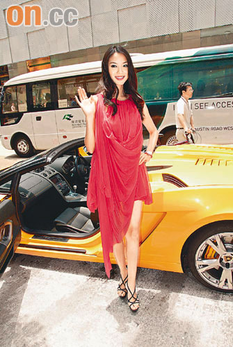 Zi Lin Zhang- MISS WORLD 2007 OFFICIAL THREAD (China) - Page 5 U1702P28T3D2499737F326DT20090501092003