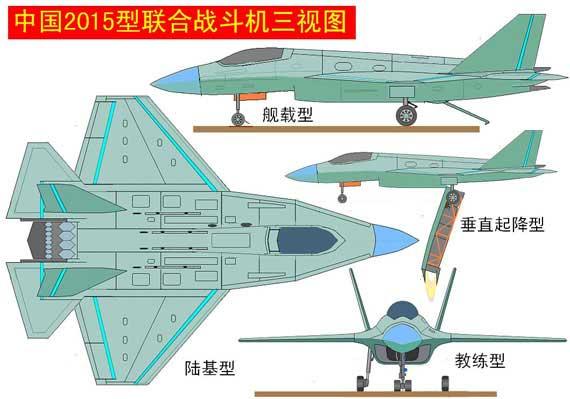 تأكيد صفقة الجي اف-17 المصرية ونفي الميج-29 - صفحة 4 U2143P27T1D524494F319DT20081008115515