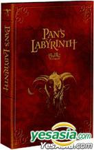 Le Labyrinthe de Pan : Edition Ultime 3 DVD+ BOF + HD Z2 THX R_g0000067398_0_01