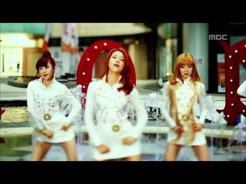 120811 MBC Music Core Hqdefault