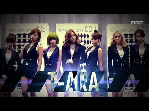 121208 MBC Music Core Hqdefault