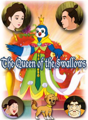 Королева ласточек / The queen of the swallows (2010, полнометражный) 3f9e8c65a4d838d2f2e1de0b6de5d292
