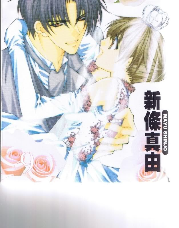[Haou Airen][Kurumi Akino][Wedding Dress Version] 002-2