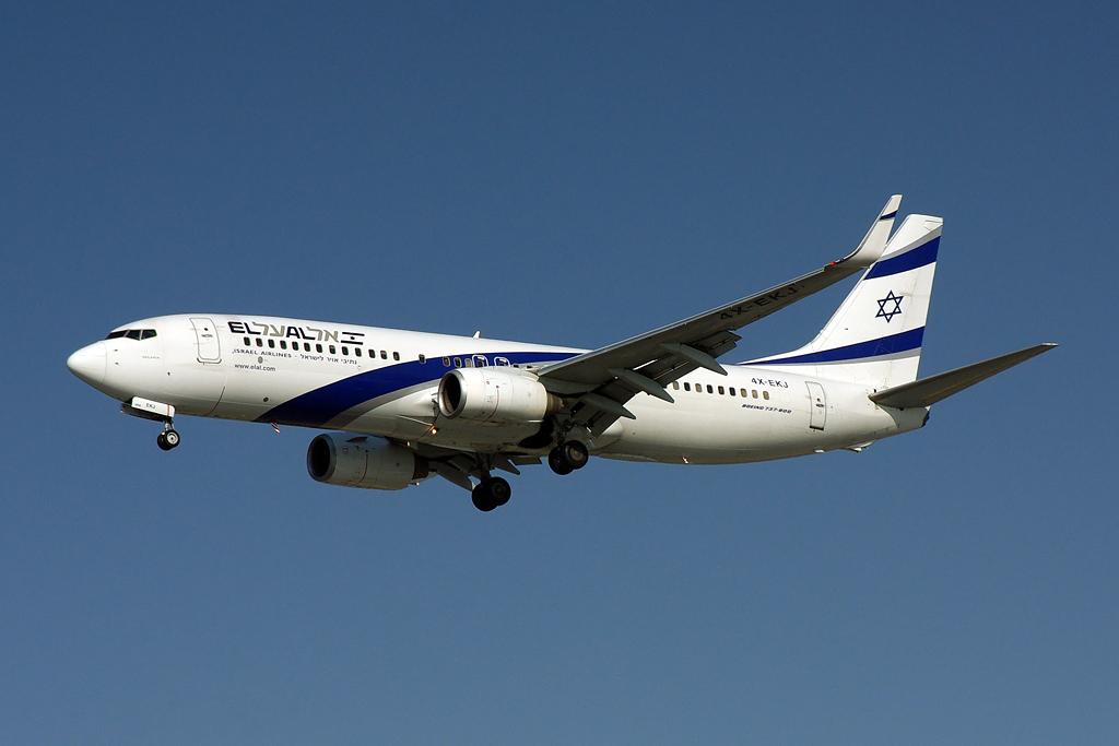 Tel Aviv - Ben Gurion International (TLV / LLBG) IMGP1800__zpsqljbbfuo