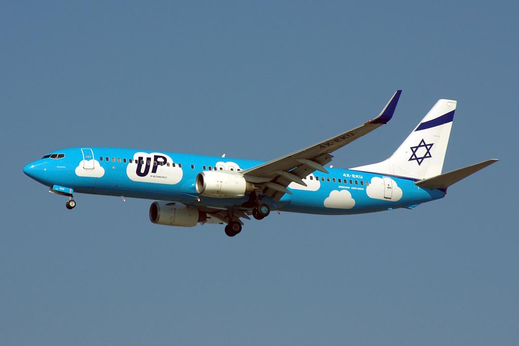 Tel Aviv - Ben Gurion International (TLV / LLBG) IMGP1809__zpspogepxr3
