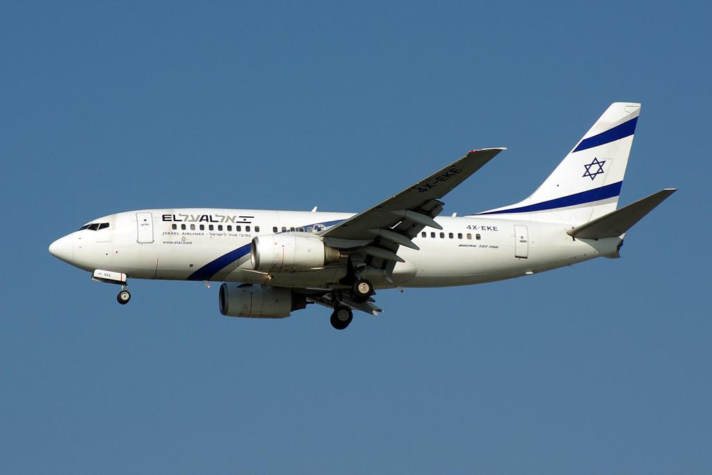 Tel Aviv - Ben Gurion International (TLV / LLBG) IMGP1814__zpsgrrm1pqa