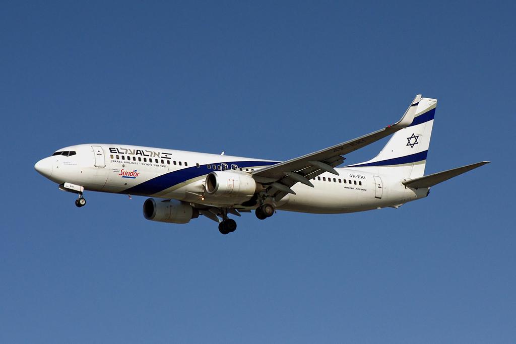 Tel Aviv - Ben Gurion International (TLV / LLBG) IMGP1820__zpsjelealhs