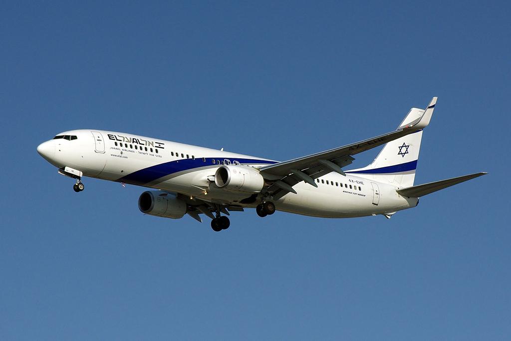 Tel Aviv - Ben Gurion International (TLV / LLBG) IMGP1822__zps2w88xfl5