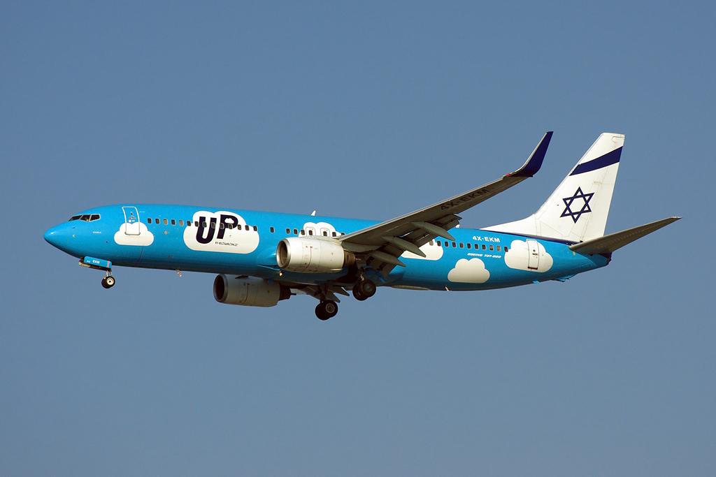 Tel Aviv - Ben Gurion International (TLV / LLBG) IMGP1830__zpseze2xbvl