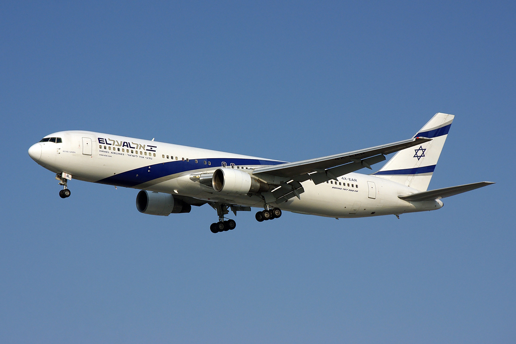 Tel Aviv - Ben Gurion International (TLV / LLBG) IMGP1840__zpswim30qtf