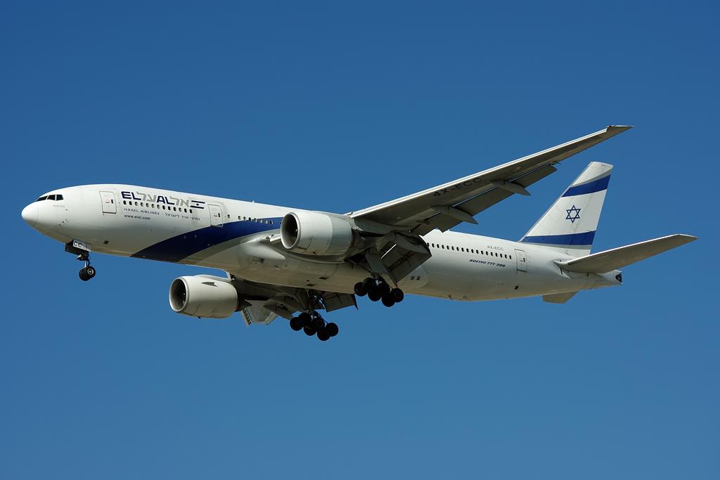 Tel Aviv - Ben Gurion International (TLV / LLBG) IMGP2127_zpsl9nniai5