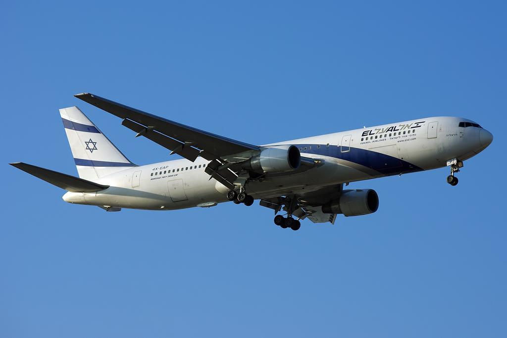 Tel Aviv - Ben Gurion International (TLV / LLBG) IMGP2324_zpskoc9jdeg