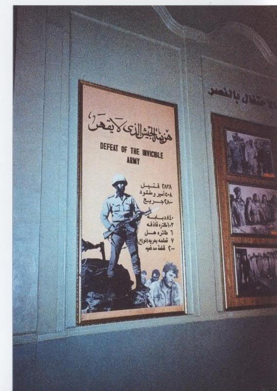 صور جديدة و حصرية لحرب اكتوبر 1973 (يوم الغفران)(Yum Kippur) Egypt008