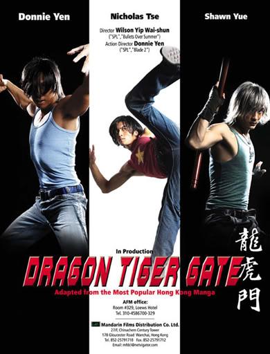 [2006] Long Hổ Môn | Dragon Tiger Gate | 龙虎门 E6777a5a