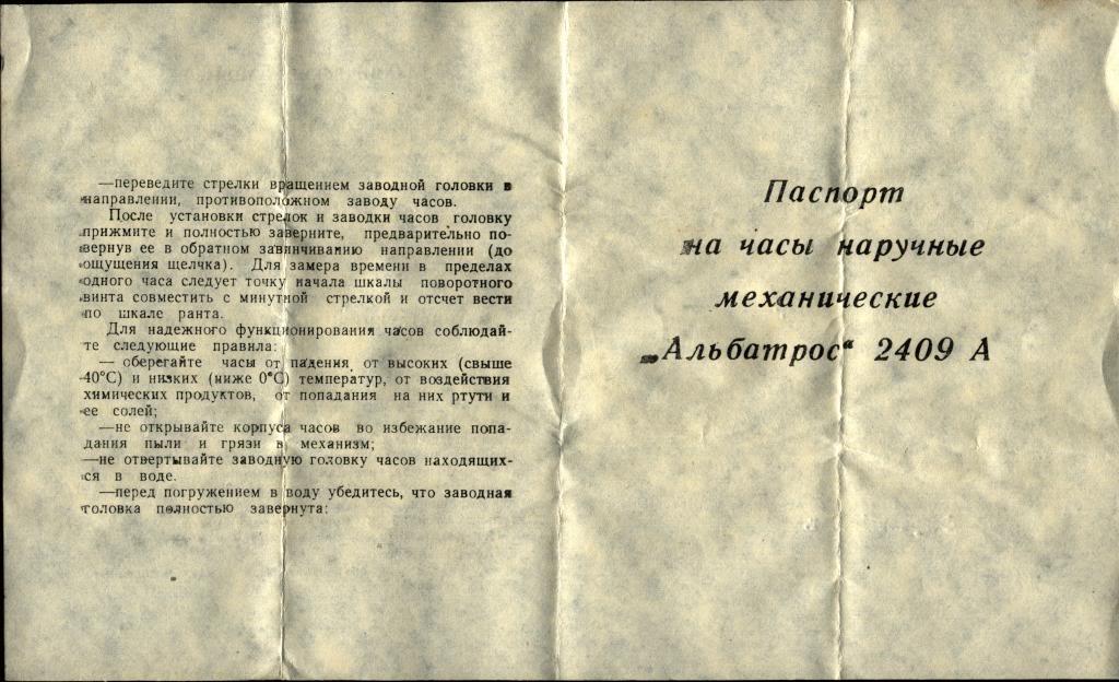 Vostok OR: une lointaine conséquence du naufrage du Titanic Paper_02