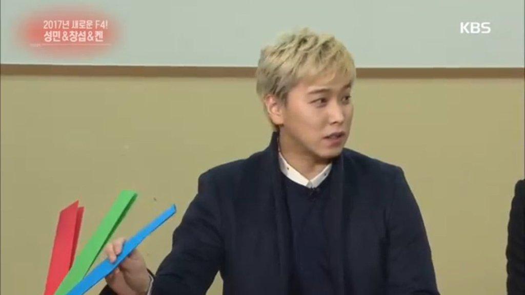 [170219] KBS Entertainment Weekly 170219ent-PrincePumpkin1_zpscbdxkmul