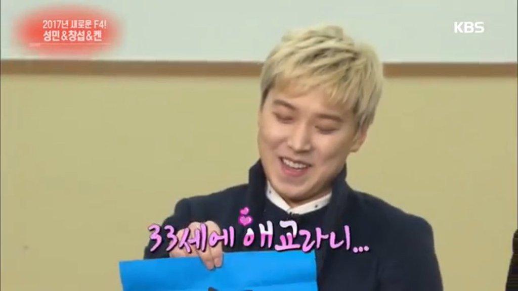 [170219] KBS Entertainment Weekly 170219ent-PrincePumpkin1e_zpsttpwjyvn