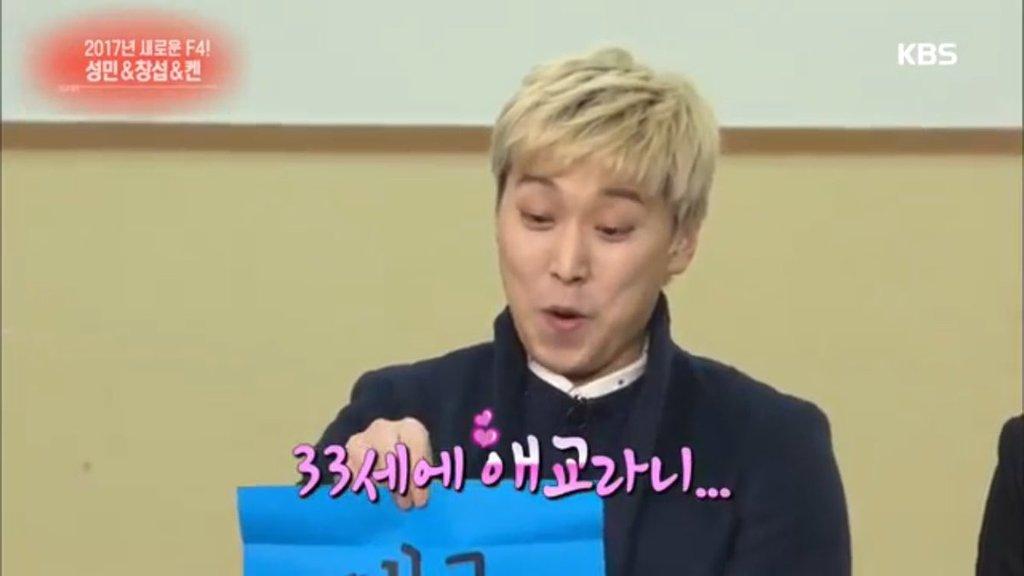 [170219] KBS Entertainment Weekly 170219ent-PrincePumpkin1f_zpsfj00oz3g
