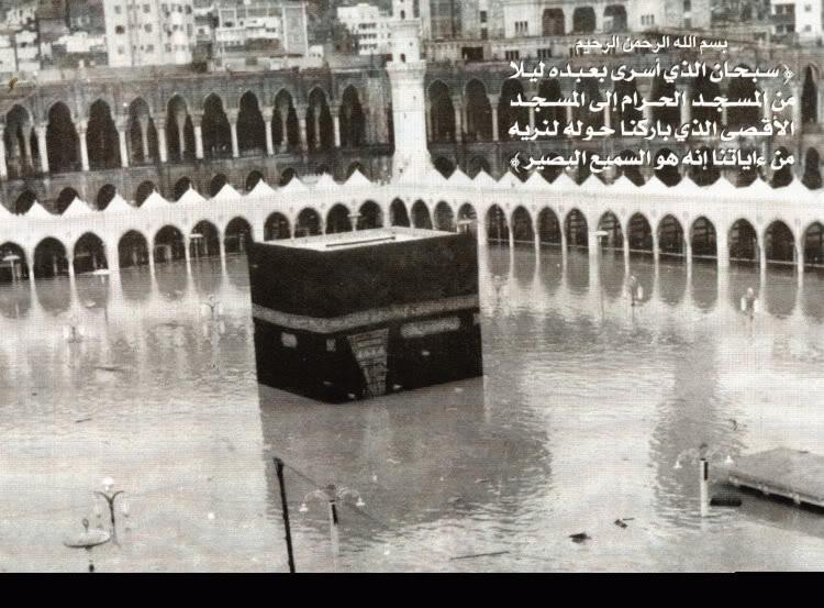 HASIL KaabahBanjir