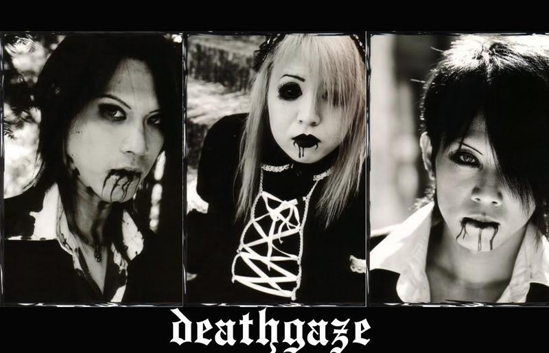 DeathGallery Express Deathgaze