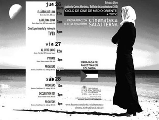 CINE DE MEDIO ORIENTE CINEMATECA1