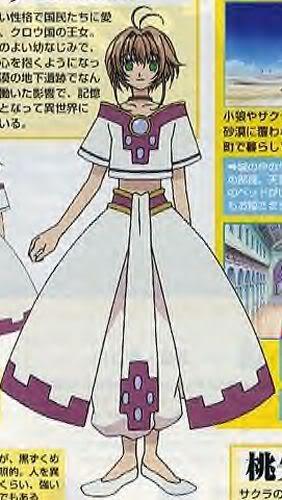 [Tsubasa Reservoir Chronicles] [Sakura] [Anime version] Trc-sakuarwocloak