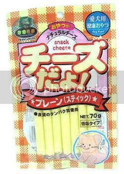 Treats talk.. Cheese-dayo-stick-2