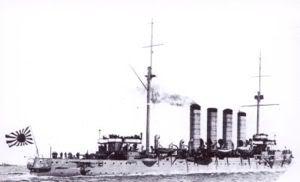 Croiseur Russe Varyag 1/350 Zvezda 300px-IJN_Soya
