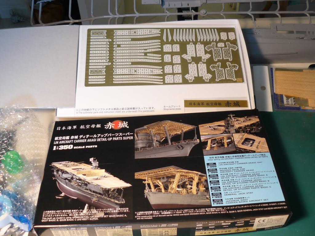 IJN SHOKAKU 1/350 (fujimi) - Page 2 P1000292
