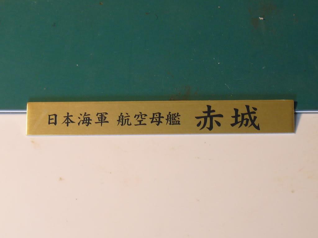 IJN Akagi de Hasegawa au 1/350 par Billy Budd P1000312