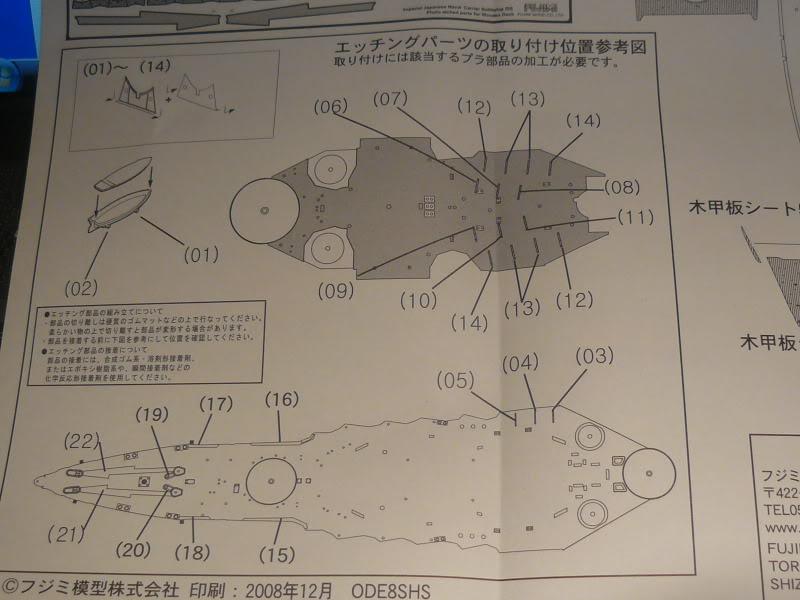 IJN Ise au 350 de Fujimi par Billy P1000756