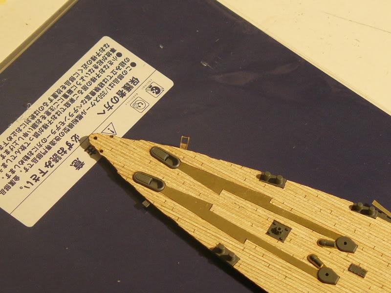 IJN Ise au 350 de Fujimi par Billy P1000762