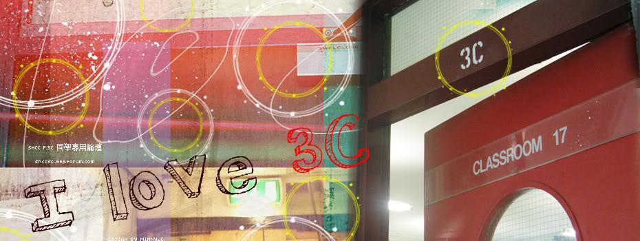 3c@shcc[08-09]