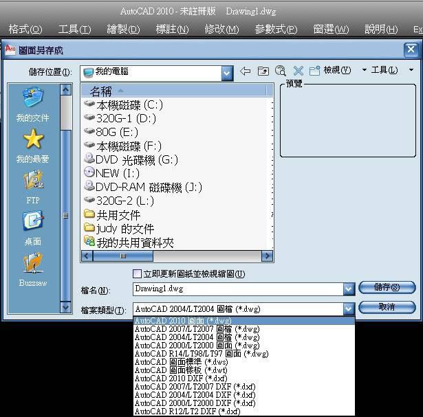 [原廠報告]AutoCAD 2010 產業測試報告_機械業篇 J13
