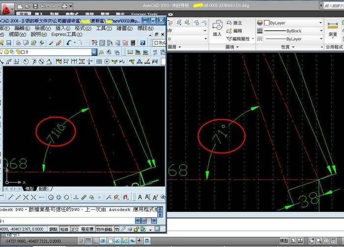 [原廠報告]AutoCAD 2010 產業測試報告_機械業篇 J6