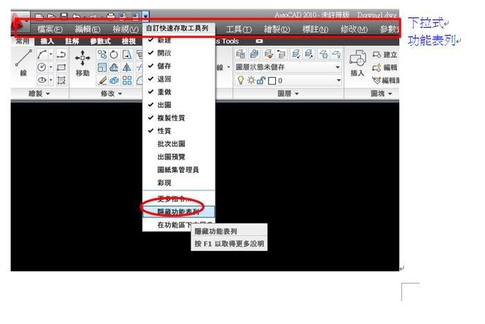 [原廠報告]AutoCAD 2010 產業測試報告_機械業篇 J9