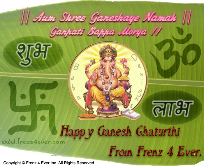~* Happy Ganesh Chaturti *~ Ganesh-chaturti