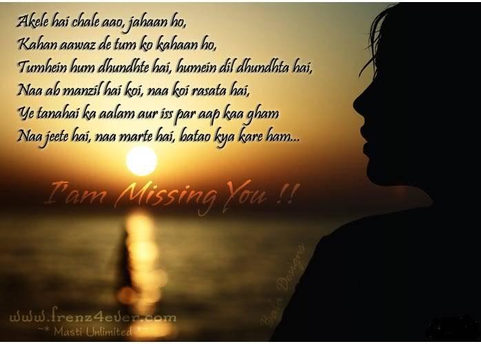~:~ I Miss You Cards ~:~ MissU26