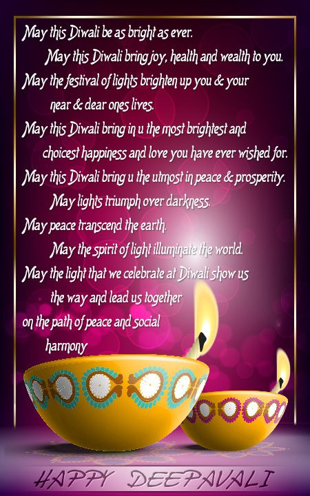 Diwali Cards Collection 2012 - Page 2 Diwali-Cards-2012-21