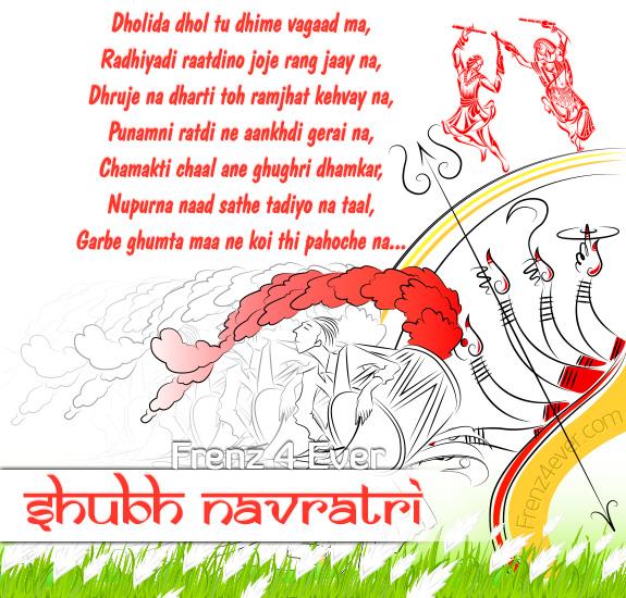 Navratri Cards Navratri-card-5_zps20b12540