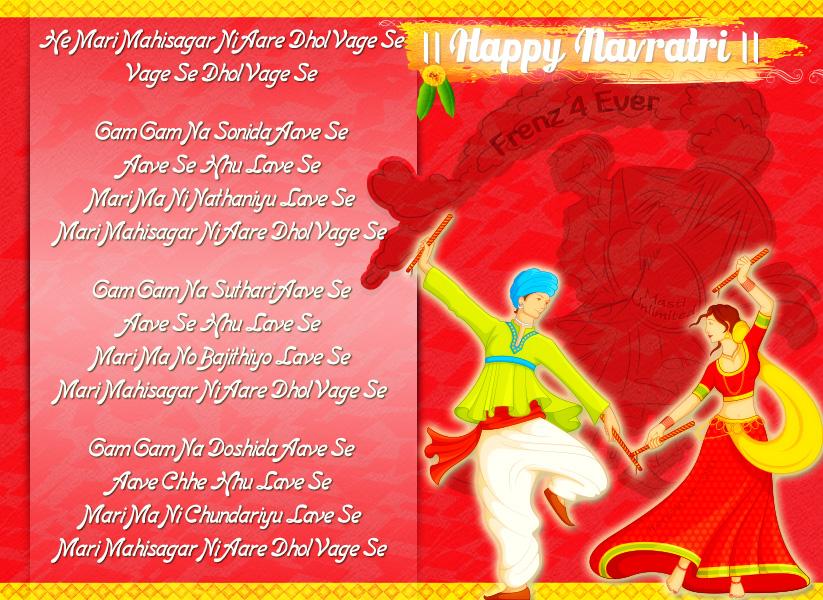 Navratri Cards Navratri-card-8_zps24b66c3d