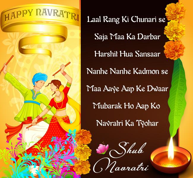 Navratri Cards Navratri-card-3_zps2254c88f