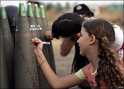 الطفل الاسرائيلى Mte4