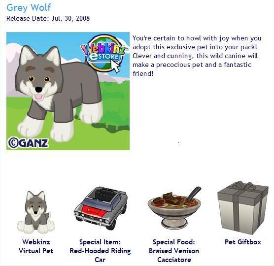 Grey Wolf. Estorepet_greywolf4