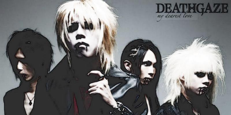 DeathGallery Express Deathgaze-3