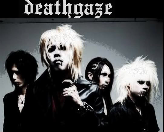 DeathGallery Express LoveDG