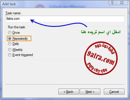 ESET Smart Security 3.0.669 || ESET NOD32 Antivirus 3.0.669 حصريــا Nodb1