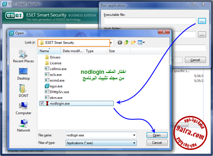 ESET Smart Security 3.0.669 || ESET NOD32 Antivirus 3.0.669 حصريــا Nodb5