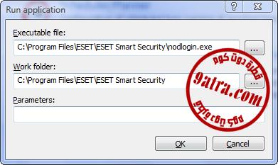 ESET Smart Security 3.0.669 || ESET NOD32 Antivirus 3.0.669 حصريــا Nodb6